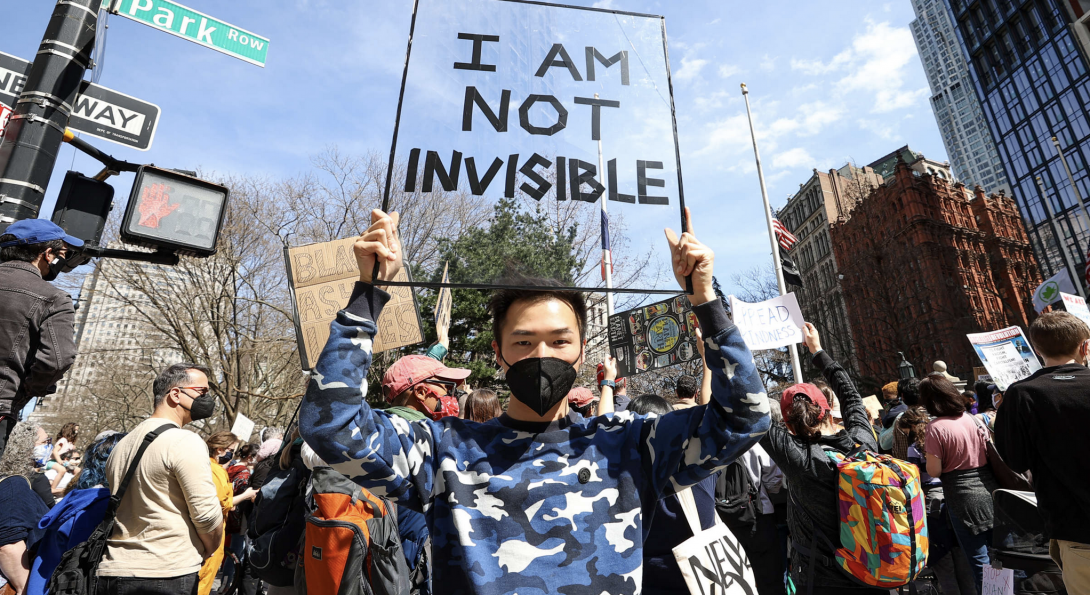 I am not invisible.