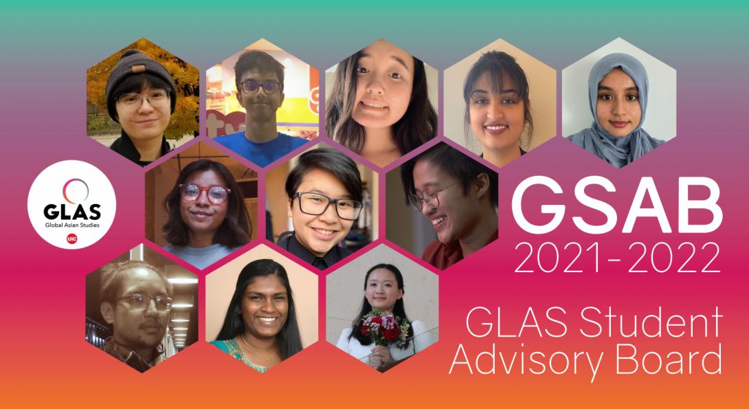 GSAB 2021-2022
